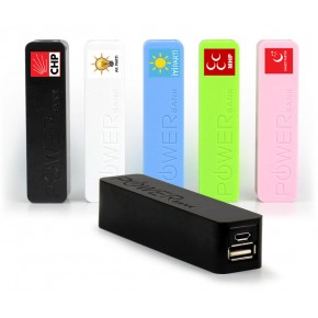 Promosyon Power Bank 2600 mAh