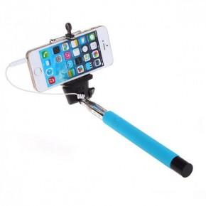 Promosyon Selfie Çubuğu