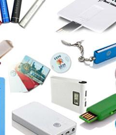 Teknoloji Ürünleri